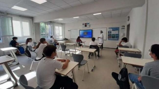 Son dakika… MEB'den uzaktan eğitim açıklaması: Hiçbir sınav yapılmayacak