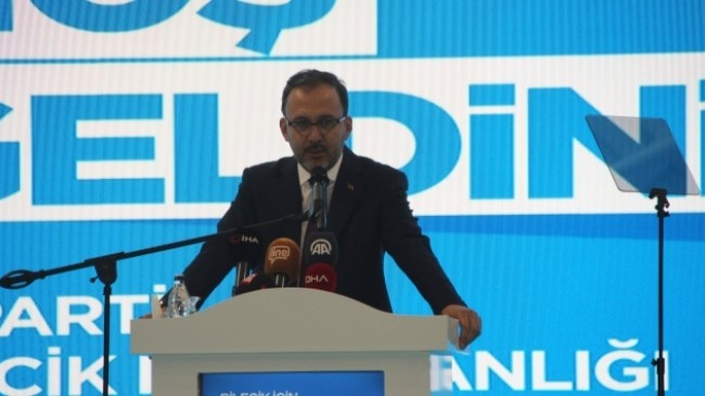 """Bakan Dönmez: """"İlk hedefimiz Akdeniz'de de bir keşif gerçekleştirmek"""""""